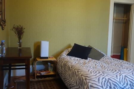 Spacious room - Heart of Mission - San Francisco - Apartment