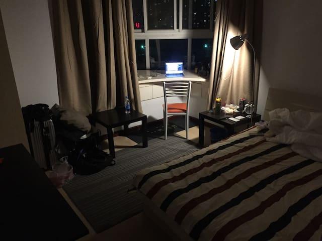 简约舒适的房间 - 北京 - Daire