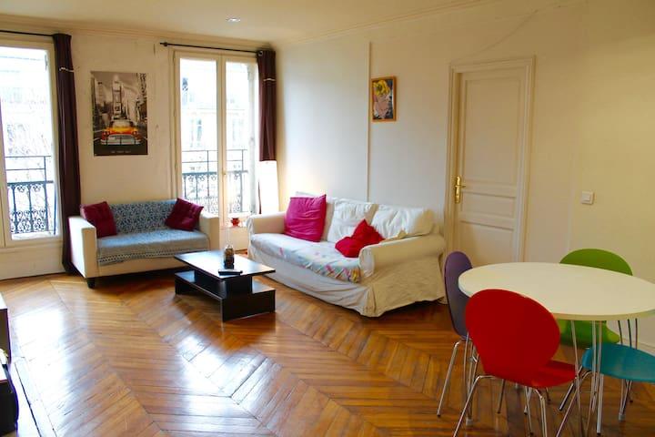 Cosy room in large apartment in the heart of Paris - Paris - Apartamento