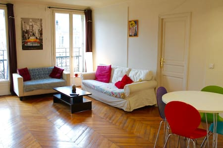 Cosy room in large apartment in the heart of Paris - 巴黎 - 公寓