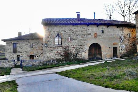 Encantadora casa del siglo XVIII - Santa María de Nava - Hus