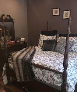 Cozy Estate Retreat - Close to DC! - Haymarket - House