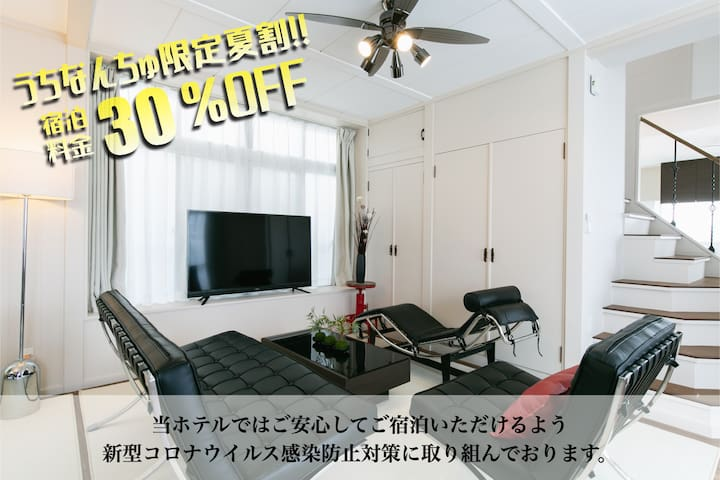 Limited time price!*INFINITY HOTEL AJYA * Hideout♪