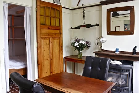 Charming studio by canal in Delft - Delft