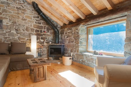 Charming huts in North of Spain 2px - Cabin