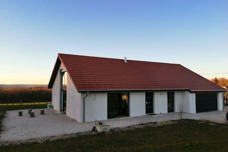 Maison située au calme avec terrain