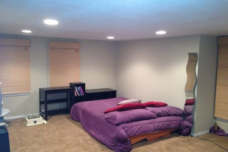 Sweet Room In Wayzata/Orono area - Wayzata - บ้าน