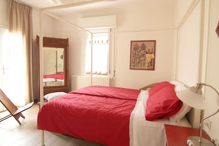 Nice room in central park near H - Reggio Emilia - House