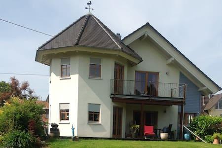 SCHLAFZIMMER- SUITE 2 KONFORT/VILLA - Offenburg - Ház