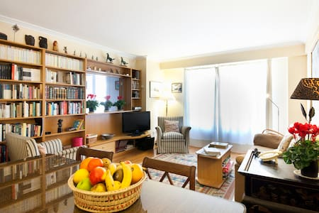 Luxury apartment at the beach. WIFI - Donostia / San Sebastián
