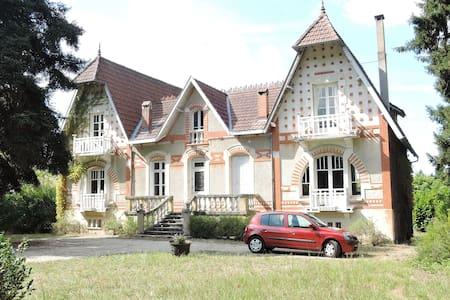 Villégiature - 贝尔热拉克(Bergerac) - 独立屋