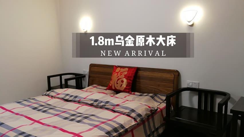 卧室一: 1.8米的乌金原木大床配乳胶床垫