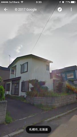 Simple - 札幌市北区 - Huis