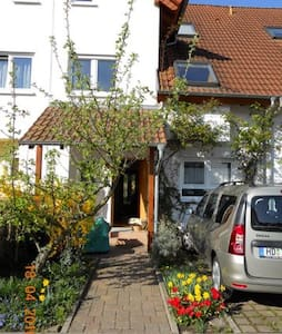 Room in Heidelberg for 1 Person  - Heidelberg - Casa
