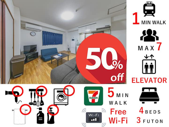 ☆LIMITED SALE★1 min walk to sta♪20 min Namba♪Wi-Fi