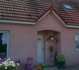 2 Chambres individuelles au calme - Gueugnon - House