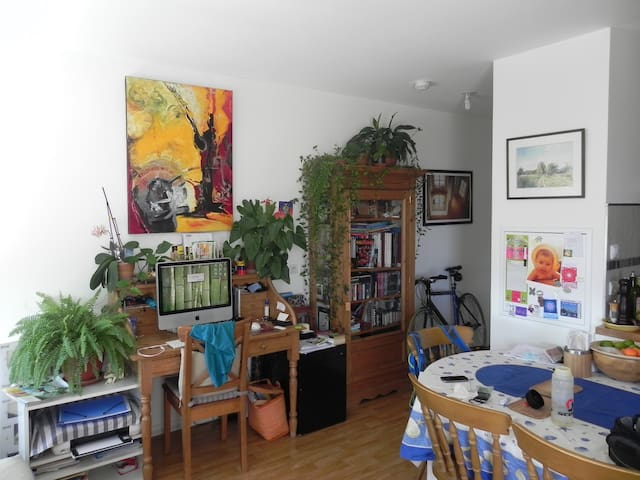 Chambre dans appartement Paris Sud. Laplace - Arcueil - Condominio