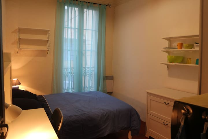 Double room in a house with garden - Fuveau - Hus