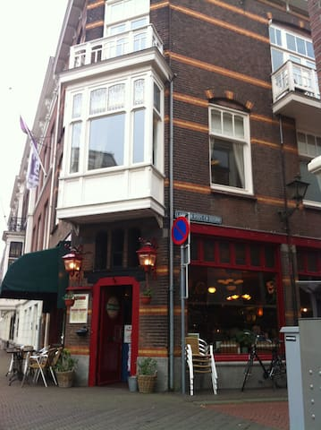 Our bar and apartment.