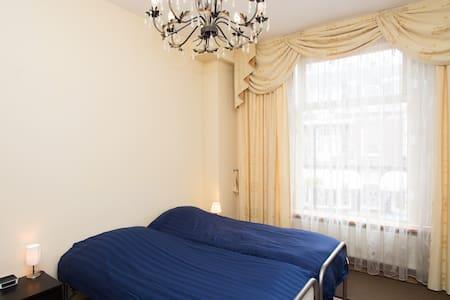 Shortstay Oudrijswijk appartement 2 - Rijswijk - อพาร์ทเมนท์