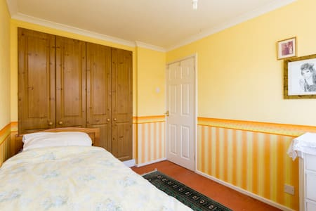 Private room near NEC & Airport - Birmingham - Huis