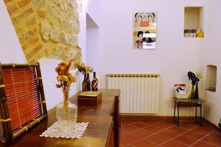 Miniappartamento nel cuore del centro storico - Foligno
