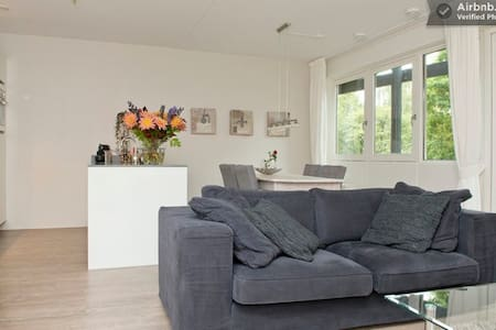 Cozy & Quiet / Quality & Design - Amstelveen