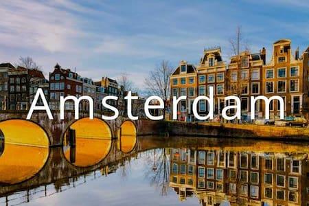 A perfect centre location, wonderful balcony, WIFI - Amsterdam - Byt