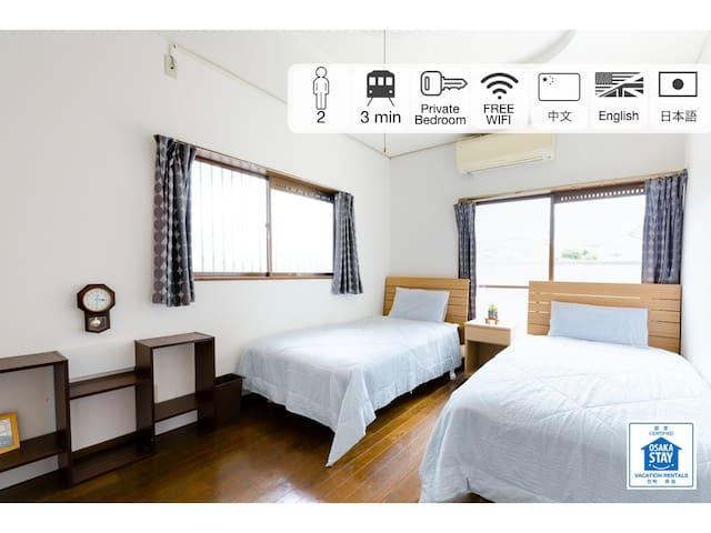 A&Zゲストハウス/個室/最大2名/関西空港近い♪新改装・非常に清潔☆