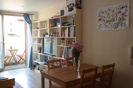 Cosy flat - Great Transport Links! - Apartamento
