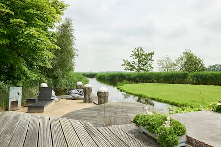 Amazing B&B near to Amsterdam with privat beach - Landsmeer