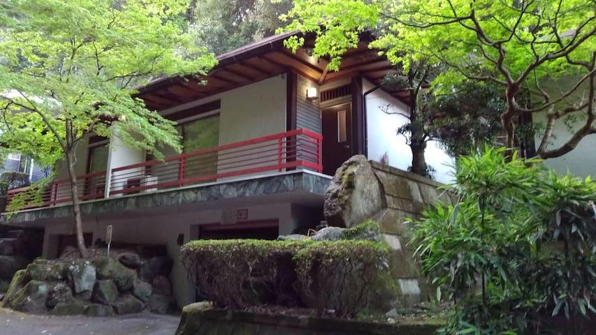 ホテルけごん hotel kegon - Nagasaki - Dom wakacyjny