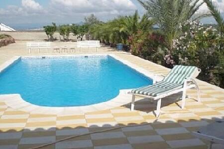 Appartement au calme avec piscine partagée
