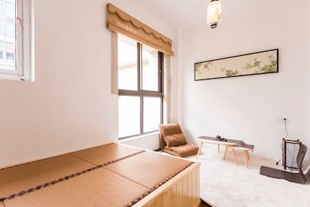 日式和风舒适大床别墅套间-慕兰民宿-独立洗手间-浦东机场-迪斯尼迪士尼(川沙)-提供接送 - Xangai