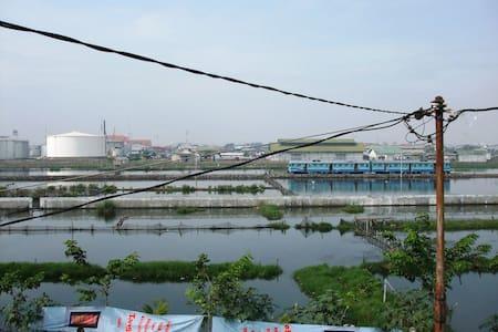 Fishing Depot - Semarang