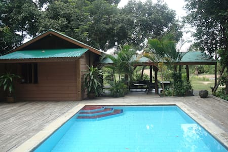 Plantation 21 Villa & Fishing Lake - Don Mot Daeng