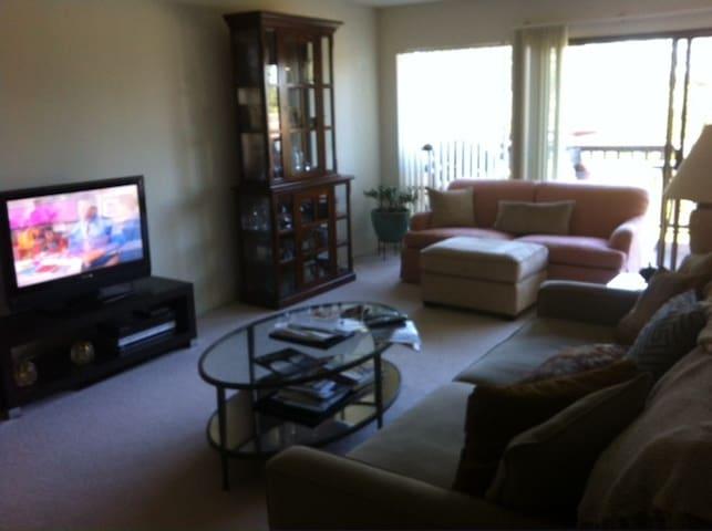 Quiet spacious Menlo Park apartment near Stanford - Menlo Park - Lägenhet