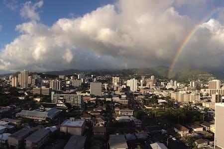 Honolulu: Clean,Convenient & Quiet - Honolulu
