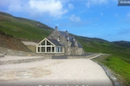 Luxury Donegal Ocean View Cottage for two - Dunfanaghy