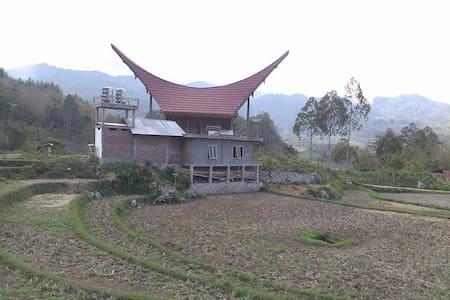 Dream and Peace Village - Tana Toraja Regency - Hus