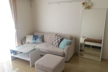 Paeceful area in Nakameguro★Free Wifi★ - Apartament