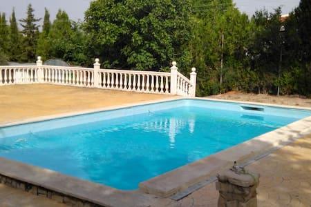 Casa Don José 1485002 - Baena - Huis