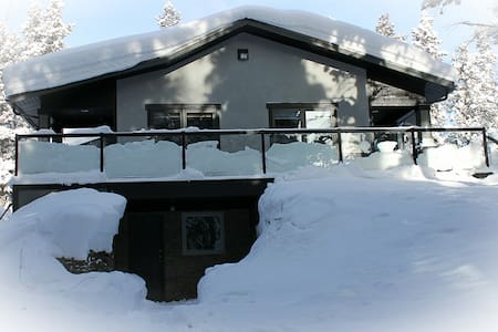 Secluded Private Suite -  Fernie and Castle nearby - Crowsnest Pass - Hus