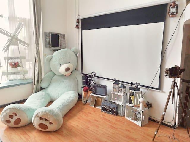 『一尘民宿』唯美六室loft|100寸巨幕投影|ps游戏机|近机场|火车站|粑粑街|黔灵公园|大昌隆
