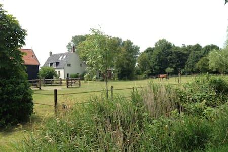 Vakantiehuis De Uilenhof - Grijpskerke - Chalet