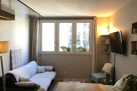 Beautiful apartment close to Eiffel Tower - Appartamento