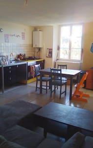 suite privée calme à Arbois - Arbois - 独立屋