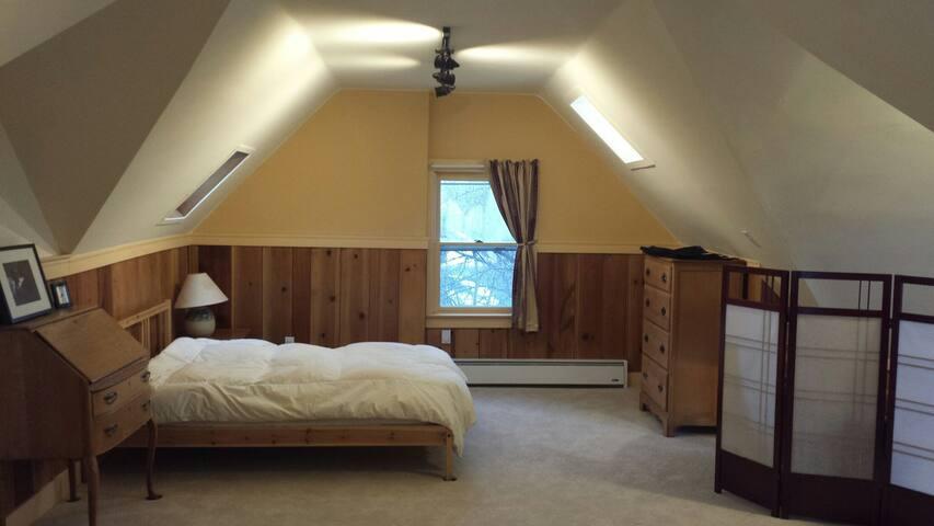 Private room near UMN in Prospect Park