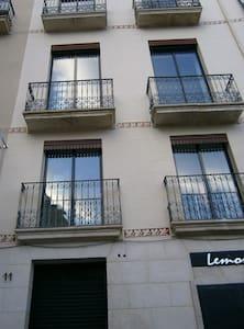 LOFT EL CARMEN (5 PERSONAS) - Alicante - Loft