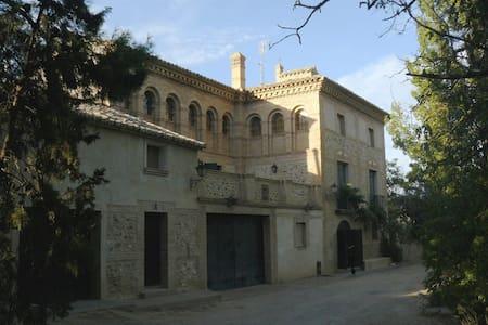 Casa Rural Torre de Campos  - Ainzón - 独立屋